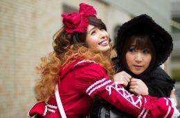 Wa! Japan Film Festival