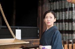 go japan film festival